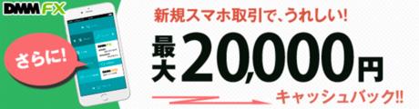 sfx2645.png