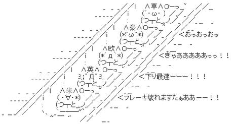 sfx1648.png