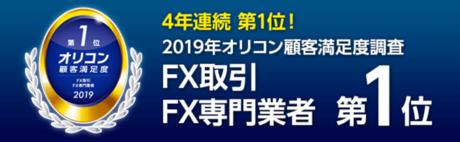 sfx3200.png