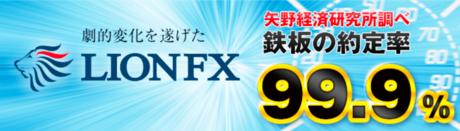 sfx3201.png