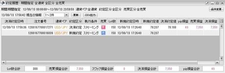 sfx417.jpg